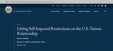 米国務省、これまで米対関係で課してきた自己規制を解除